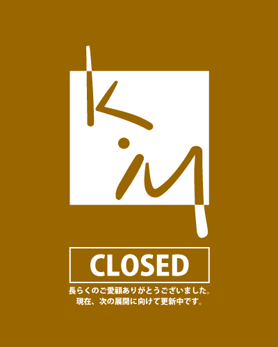 Studio KM is closed.